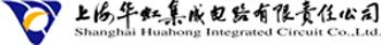 上海华虹集成电路有限责任公司-深圳物联网展会