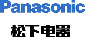松下电器(中国)有限公司-深圳物联网展会