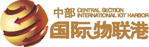 武汉大汉口国际数码城投资发展有限公司-深圳物联网展会