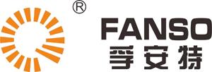 武汉孚安特科技有限公司-深圳物联网展会
