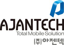 AGANTECH-深圳物联网展会