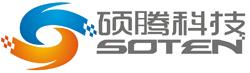 深圳市硕腾科技有限公司-深圳物联网展会