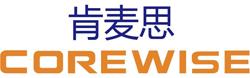 南京肯麦思智能技术有限公司-深圳物联网展会