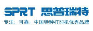 北京思普瑞特科技发展有限公司-深圳物联网展会