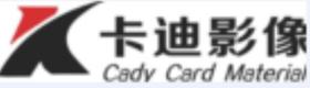 浙江卡迪影像材料有限公司-深圳物联网展会