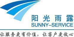 阳光雨露信息技术服务(北京)有限公司-深圳物联网展会