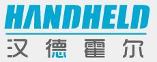 深圳汉德霍尔科技有限公司-深圳物联网展会