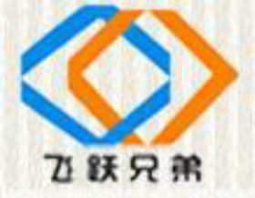 天津市飞跃兄弟测控技术有限公司-深圳物联网展会