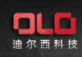 东莞迪尔西信息科技有限公司-深圳物联网展会