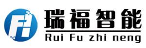扬州瑞福智能科技有限公司-深圳物联网展会