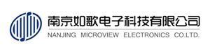 南京如歌电子科技有限公司-深圳物联网展会