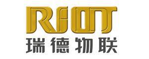 深圳市瑞德物联科技发展有限公司-深圳物联网展会