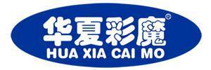 广州正和电子科技有限公司-深圳物联网展会