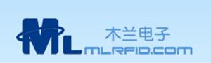 苏州木兰电子科技有限公司-深圳物联网展会