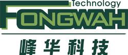 深圳市峰华科技有限公司-深圳物联网展会