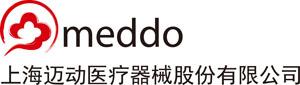 上海迈动医疗器械有限公司-深圳物联网展会
