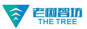 杭州老树智坊信息技术有限公司-深圳物联网展会