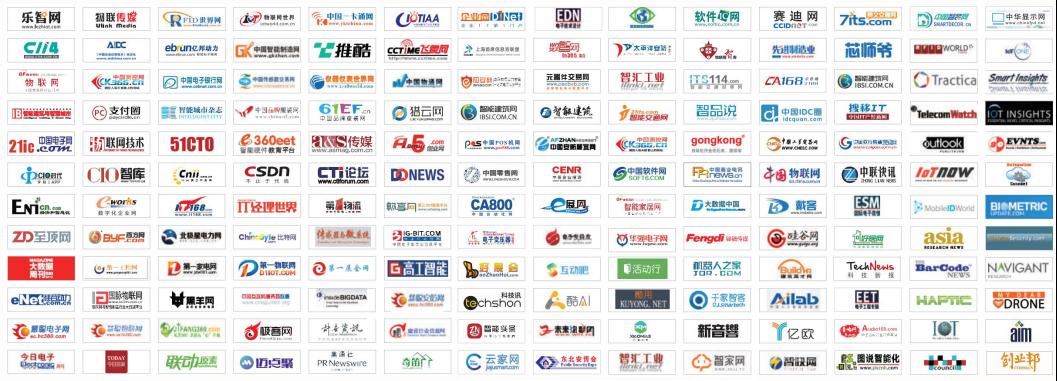 2019亚洲智能卡暨金融消费博览会-IOTE2019国际物联网博览会·深圳站