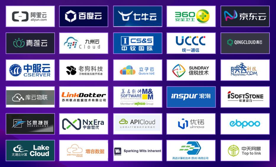 【招商邀请函】IOTE 2019第十一届国际物联网博览会暨物联网云平台与数据安全展.png