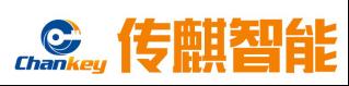 传麒智能 IOTE2020 物联网展深圳站