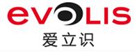 【IOTE 国际物联网展】全球个性化塑料卡片解决方案供应商,爱立识证卡打印机将精彩亮相IOTE 2021深圳