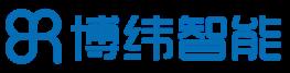 【IOTE 国际物联网展】 超高频RFID硬件方案商,博纬智能将精彩亮相IOTE 2021·深圳站