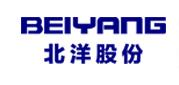 【IOTE 国际物联网展】 专业从事于安全监测系统,威海北洋光电将精彩亮相IOTE 2021·深圳站