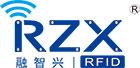 【IOTE 国际物联网展】融智兴科技将携RFID闪灯寻物标签精彩亮相IOTE 2021深圳站